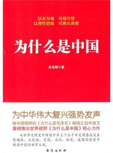 中华人民共和国行政复议法释义及实用指南