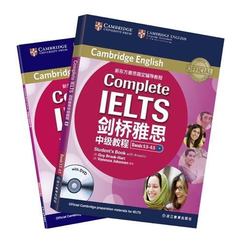 剑桥雅思中级教程(附练习册及DVD)