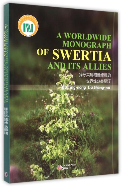 A worldwide monograph of Swertia and allies