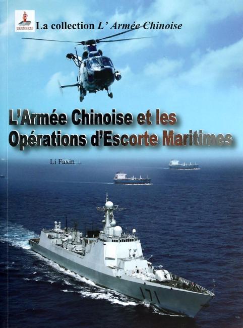中国军队系列-中国军队与海上护航行动(法)