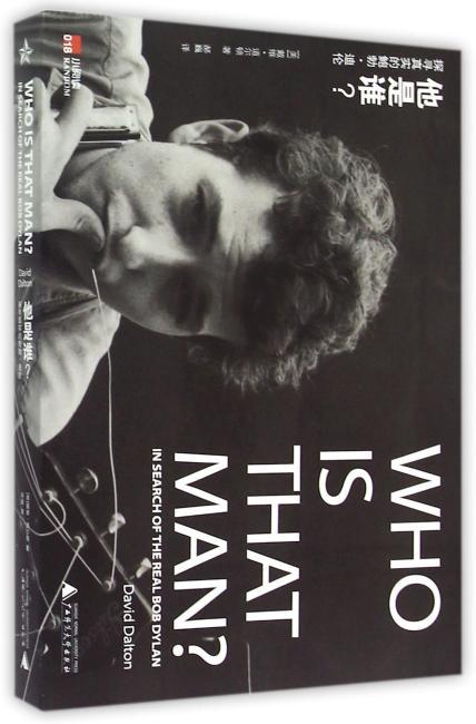 他是谁?探究真实的鲍勃?迪伦(20世纪美国最具影响力的民谣摇滚歌手,鲍勃?迪伦。)