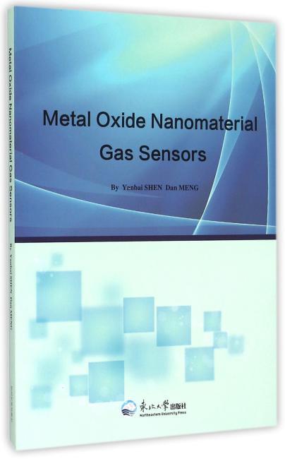 Metal Oxide Nanomaterial Gas Sensors