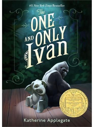 The One and Only Ivan 独一无二的伊万(2013年纽伯瑞金奖,平装)ISBN9780061992278