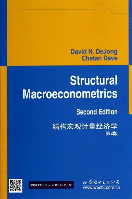结构宏观计量经济学(第2版)