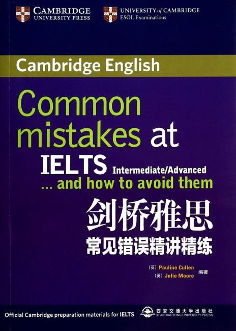 剑桥雅思常见错误精讲精练