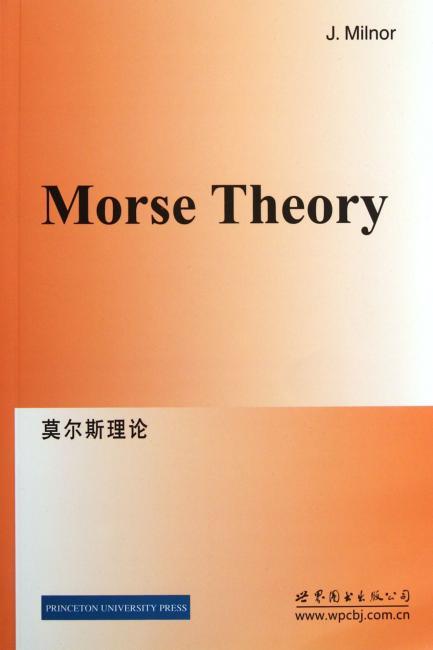莫尔斯理论(英文)