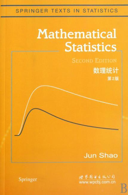 数理统计(第2版)(英文版)