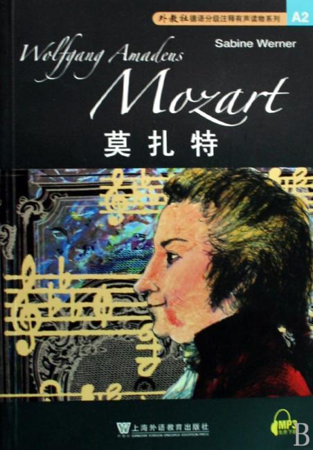 外教社德语分级注释有声系列读物:莫扎特