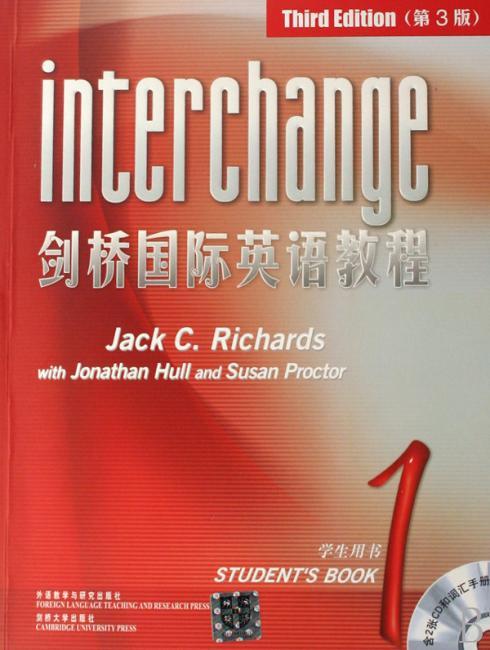 剑桥国际英语教程1(学生用书)(第3版)(附光盘+手册)