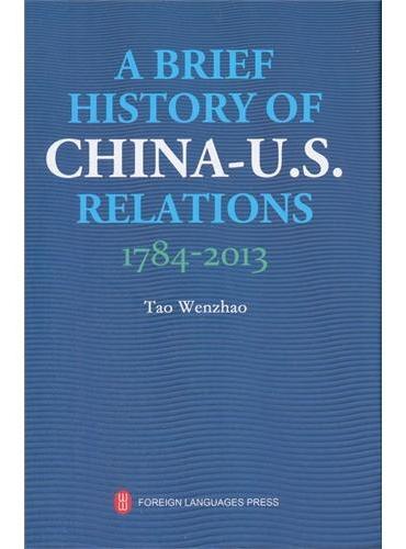 中美关系史(英文版)