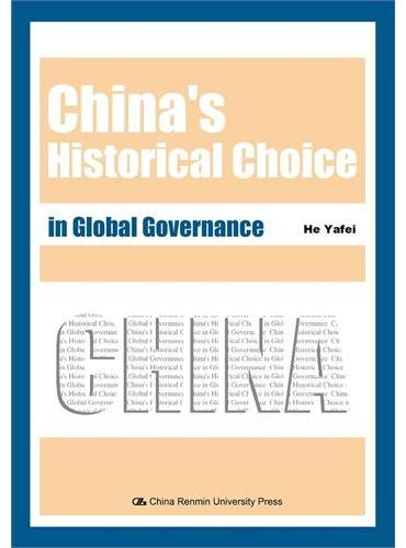 China's Historical Choice in Global Governance
