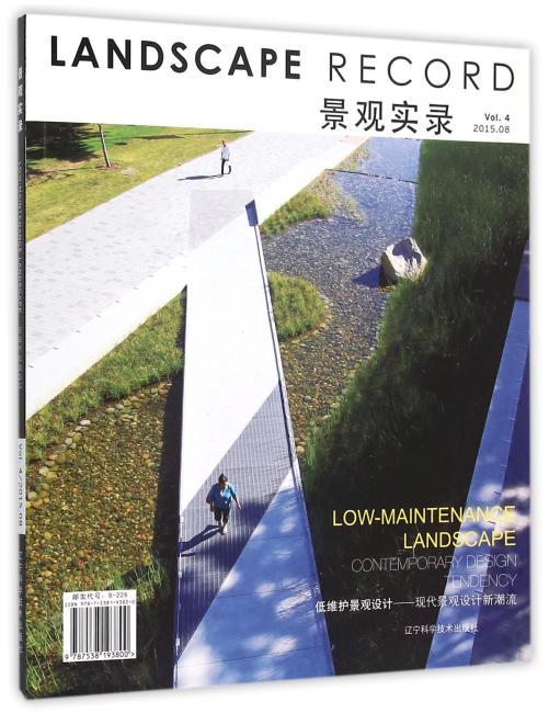 景观实录·低维护景观设计