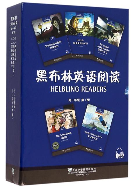 黑布林英语阅读 高一年级 第1辑(附mp3下载)