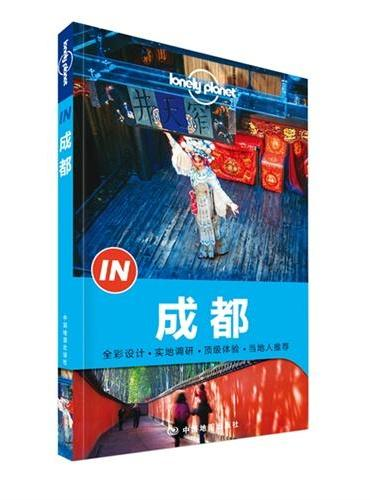 "孤独星球Lonely Planet""IN""系列:成都"