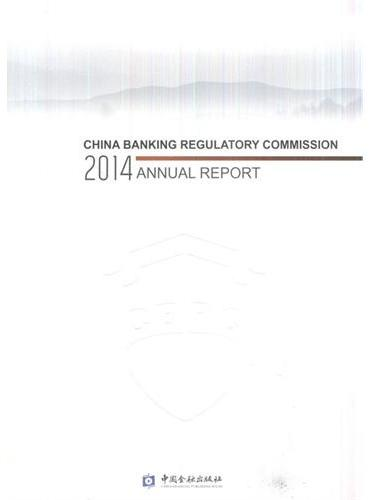 中国银行业监督管理委员会2014年版(英文版)