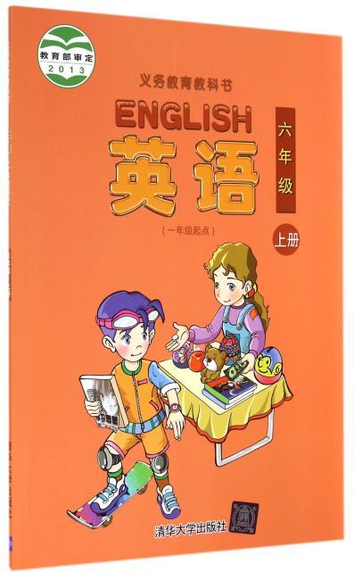 英语(一年级起点) 六年级上册