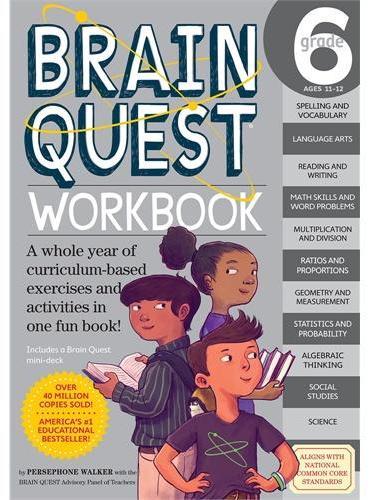 Brain Quest Workbook: Grade 6 智力开发系列:六年级练习册 ISBN9780761182436