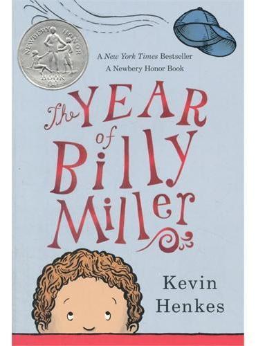 The Year of Billy Miller 比利-米勒的一年(2014年纽伯瑞银奖小说)ISBN9780062268143