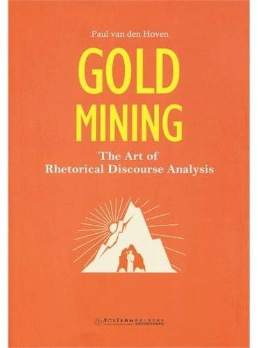Gold mining:The art of rhetorical discourse analysis