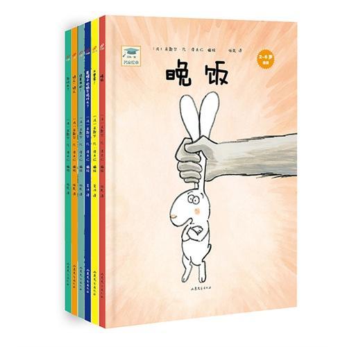 开心一刻名家绘本:泽夫仁系列(6册套装)