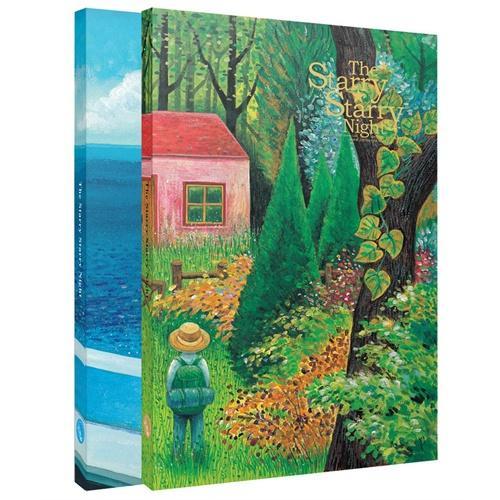 几米《星空》系列笔记本:幸福+永远(套装共2册)