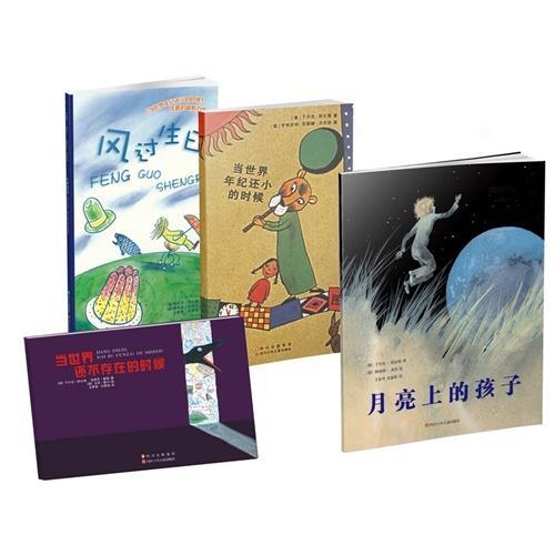 舒比格精选作品集(套装全4册)