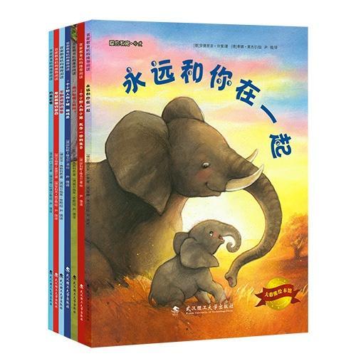 大憨熊绘本馆 爱的教育第三辑(套装全7册)