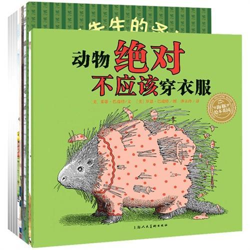 海豚绘本花园:小幽默大智慧(全10册)