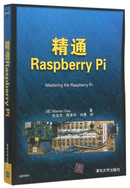 精通Raspberry Pi