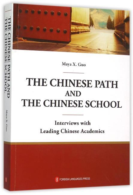 道路自信:中国为什么能(英文版)
