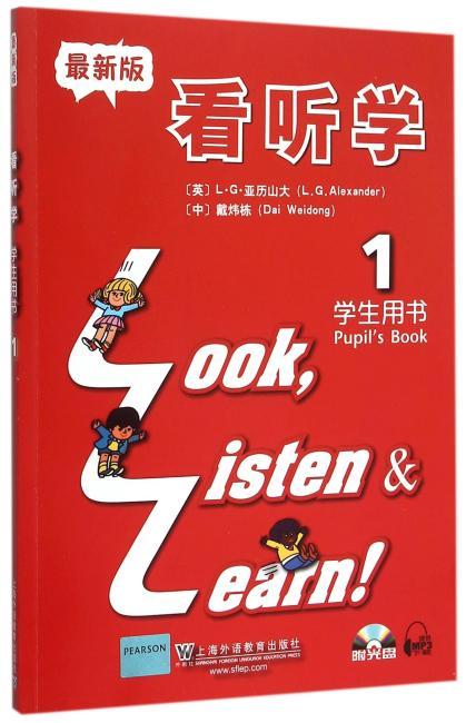 看听学(最新版)1 学生用书