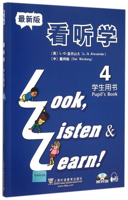 看听学(最新版)4 学生用书