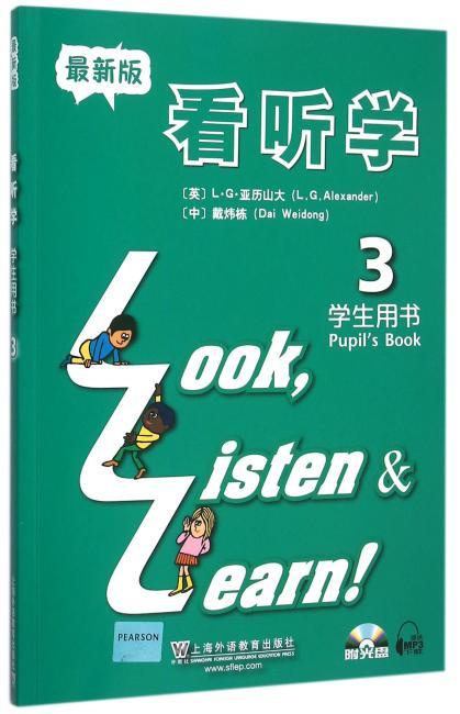 看听学(最新版)3 学生用书