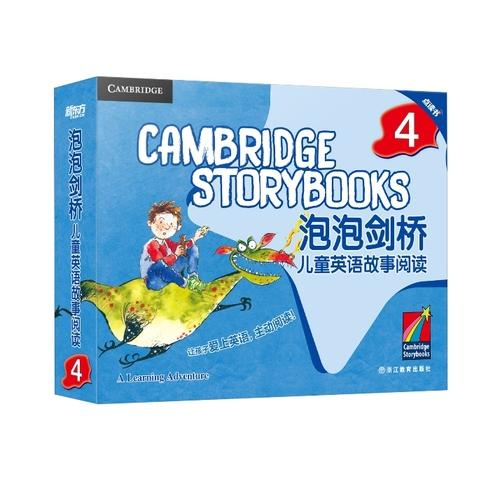 泡泡剑桥儿童英语故事阅读4
