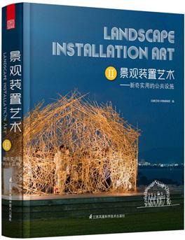景观装置艺术2----新奇实用的公共设施