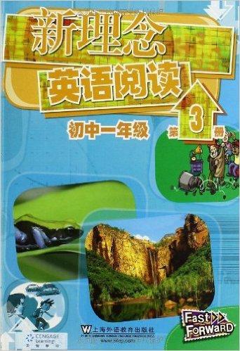 新理念英语阅读(初中1年级)(第3册)