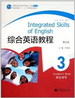 综合英语教程3:学生用书(第3版)(附光盘)