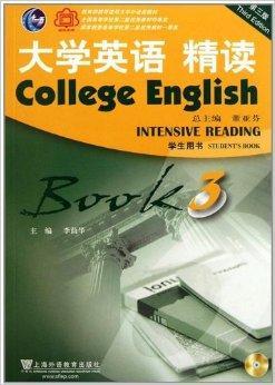 大学英语精读3:学生用书(第3版)(附光盘)