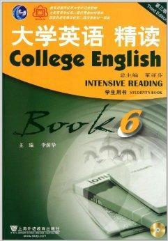 大学英语精读6:学生用书(第3版)(附光盘)
