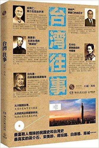 任继愈中国佛教史(全三册)