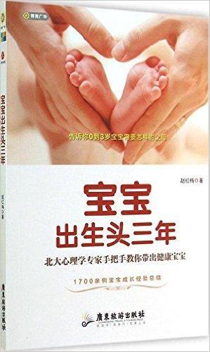 小黄人拼图部落(套装共2册)