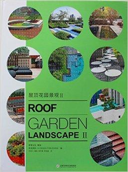 屋顶花园景观II