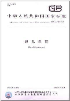 海底小纵队探险记(全10册)