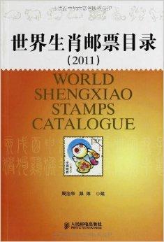 幼学启蒙·中国民俗故事(中英对照全四册)