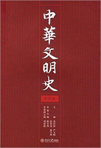 孙幼军经典短篇童话集(全4册)