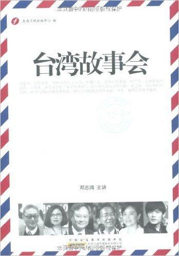 诡案罪套装一(全四册)