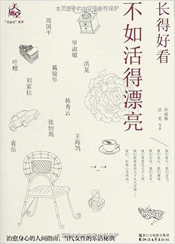 暮光之城官方指南手册(促销品)