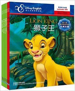 迪士尼大电影:奥斯卡金像奖男孩故事(中英双语)(套装共6册)(专供网店)