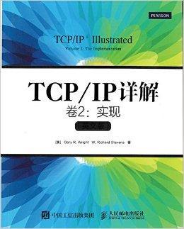 TCP/IP详解 卷2 实现(英文版)