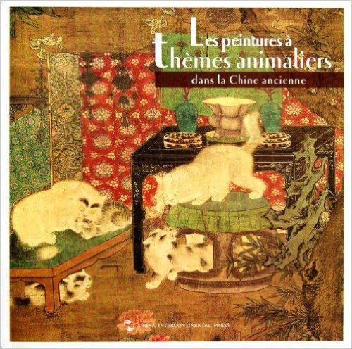 中国古代书画欣赏系列-中国古代动物画(法)